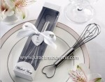 Whisk in White Gift Box